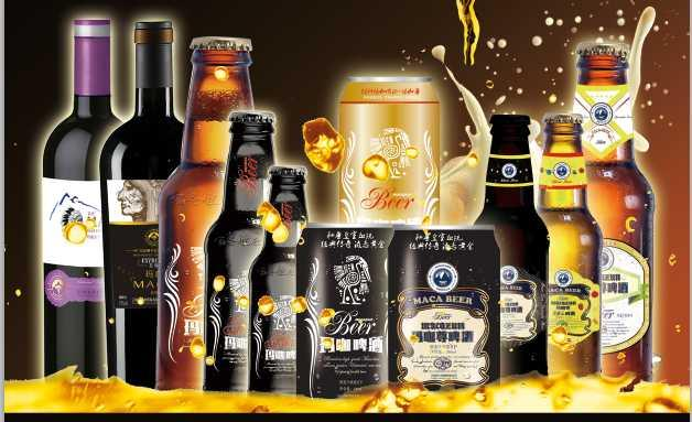 玛咖尊特种啤酒高端和流通产品全新面市